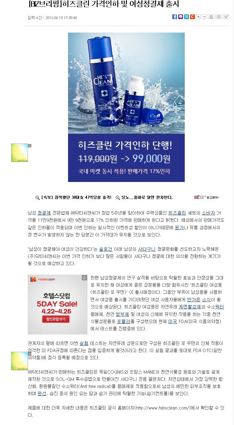 한국일보_20130422_105910.jpg